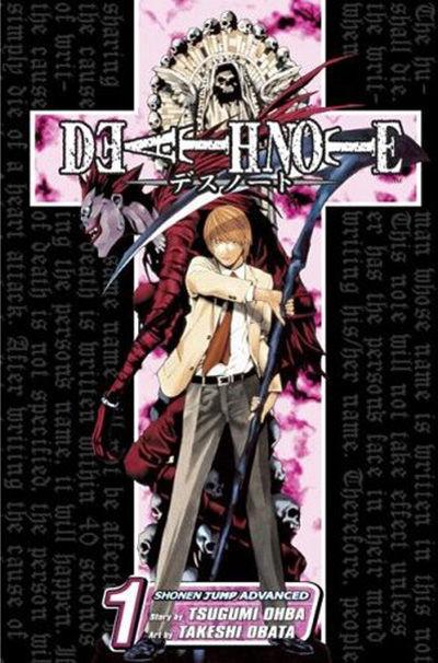 Cover for Death Note (Viz, 2005 series) #1 - Boredom
