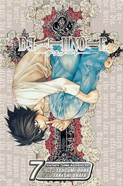 Cover for Death Note (Viz, 2005 series) #7 - Zero