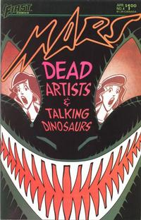 Cover Thumbnail for Mars (First, 1984 series) #4