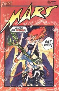 Cover Thumbnail for Mars (First, 1984 series) #5