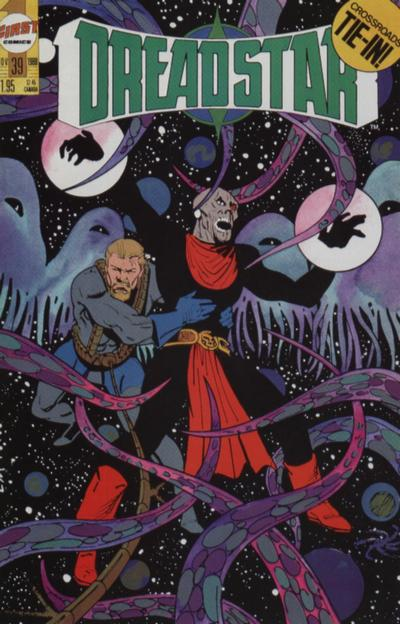 Cover for Dreadstar (First, 1986 series) #39