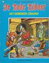 Cover for De Rode Ridder (Standaard Uitgeverij, 1959 series) #1 [zwartwit] - Het gebroken zwaard