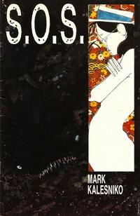 Cover Thumbnail for S.O.S. (Fantagraphics, 1992 series)