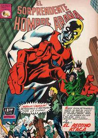 Cover Thumbnail for El Sorprendente Hombre Araña (Editora de Periódicos La Prensa S.C.L., 1963 series) #124