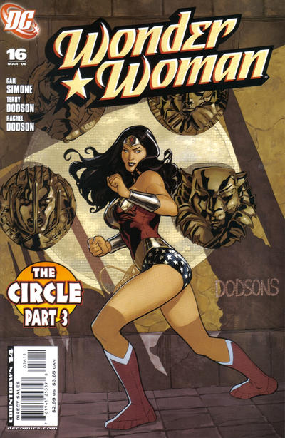 Cover for Wonder Woman (DC, 2006 series) #16