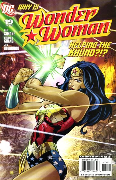 Cover for Wonder Woman (DC, 2006 series) #19