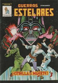 Cover Thumbnail for Guerras Estelares (Ediciones Vértice, 1981 series) #2