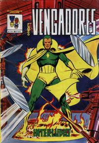 Cover Thumbnail for Los Vengadores (Ediciones Vértice, 1981 series) #1