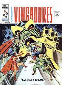 Cover Thumbnail for Los Vengadores (Ediciones Vértice, 1974 series) #8