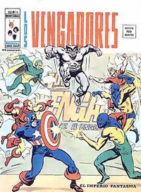 Cover Thumbnail for Los Vengadores (Ediciones Vértice, 1974 series) #16