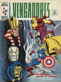 Cover Thumbnail for Los Vengadores (Ediciones Vértice, 1974 series) #18