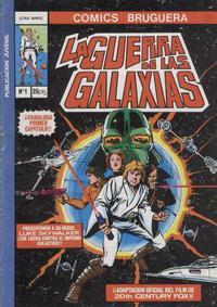 Cover Thumbnail for La Guerra De Las Galaxias (Editorial Bruguera, 1977 series) #1
