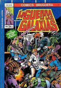 Cover Thumbnail for La Guerra De Las Galaxias (Editorial Bruguera, 1977 series) #2
