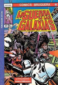 Cover Thumbnail for La Guerra De Las Galaxias (Editorial Bruguera, 1977 series) #3