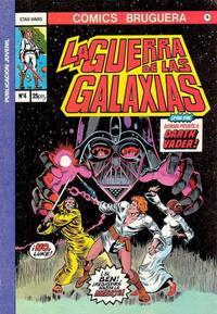 Cover Thumbnail for La Guerra De Las Galaxias (Editorial Bruguera, 1977 series) #4
