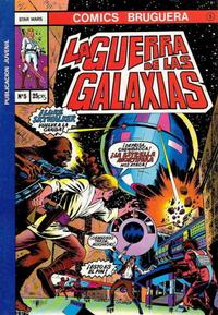 Cover Thumbnail for La Guerra De Las Galaxias (Editorial Bruguera, 1977 series) #5