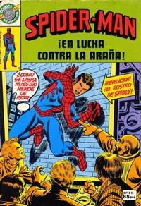Cover Thumbnail for Spider-Man (Editorial Bruguera, 1980 series) #21