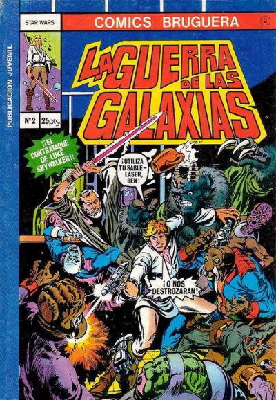 Cover for La Guerra De Las Galaxias (Editorial Bruguera, 1977 series) #2