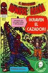 Cover for El Asombroso Hombre Araña (Novedades, 1980 series) #14