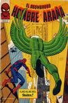 Cover for El Asombroso Hombre Araña (Novedades, 1980 series) #42