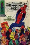 Cover for El Asombroso Hombre Araña (Novedades, 1980 series) #62
