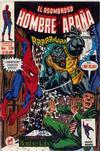 Cover for El Asombroso Hombre Araña (Novedades, 1980 series) #120