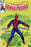 Cover for El Asombroso Hombre Araña (Novedades, 1980 series) #258