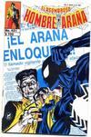 Cover for El Asombroso Hombre Araña (Novedades, 1980 series) #421