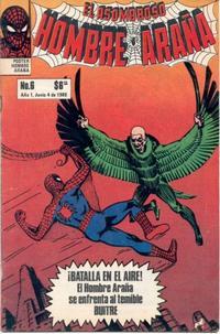 Cover Thumbnail for El Asombroso Hombre Araña (Novedades, 1980 series) #6