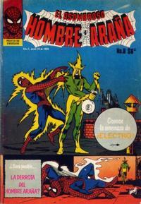 Cover Thumbnail for El Asombroso Hombre Araña (Novedades, 1980 series) #8
