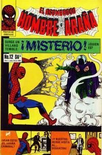 Cover Thumbnail for El Asombroso Hombre Araña (Novedades, 1980 series) #12
