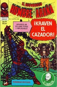 Cover Thumbnail for El Asombroso Hombre Araña (Novedades, 1980 series) #14