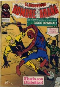 Cover Thumbnail for El Asombroso Hombre Araña (Novedades, 1980 series) #15