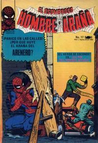 Cover Thumbnail for El Asombroso Hombre Araña (Novedades, 1980 series) #17