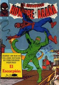 Cover Thumbnail for El Asombroso Hombre Araña (Novedades, 1980 series) #19