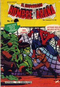 Cover Thumbnail for El Asombroso Hombre Araña (Novedades, 1980 series) #21