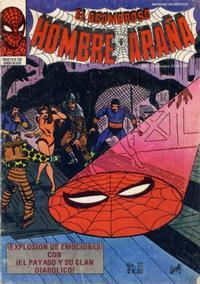 Cover Thumbnail for El Asombroso Hombre Araña (Novedades, 1980 series) #22