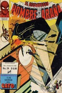 Cover Thumbnail for El Asombroso Hombre Araña (Novedades, 1980 series) #24