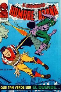 Cover Thumbnail for El Asombroso Hombre Araña (Novedades, 1980 series) #32