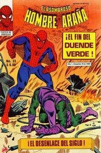 Cover Thumbnail for El Asombroso Hombre Araña (Novedades, 1980 series) #33