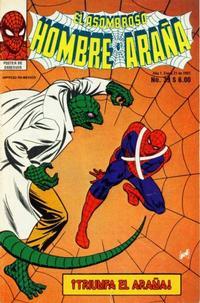 Cover Thumbnail for El Asombroso Hombre Araña (Novedades, 1980 series) #39