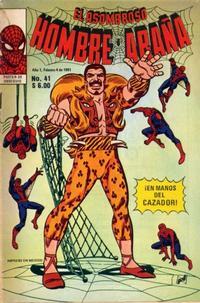 Cover Thumbnail for El Asombroso Hombre Araña (Novedades, 1980 series) #41