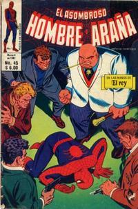 Cover Thumbnail for El Asombroso Hombre Araña (Novedades, 1980 series) #45