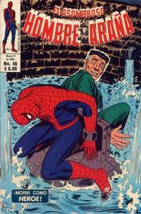 Cover Thumbnail for El Asombroso Hombre Araña (Novedades, 1980 series) #46