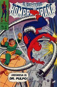 Cover Thumbnail for El Asombroso Hombre Araña (Novedades, 1980 series) #47