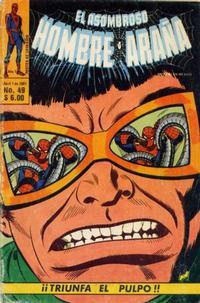 Cover Thumbnail for El Asombroso Hombre Araña (Novedades, 1980 series) #49