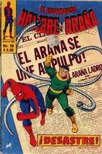 Cover Thumbnail for El Asombroso Hombre Araña (Novedades, 1980 series) #50