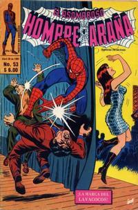 Cover Thumbnail for El Asombroso Hombre Araña (Novedades, 1980 series) #53