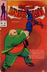 Cover Thumbnail for El Asombroso Hombre Araña (Novedades, 1980 series) #54