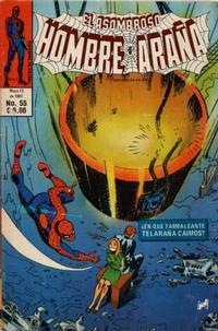 Cover Thumbnail for El Asombroso Hombre Araña (Novedades, 1980 series) #55